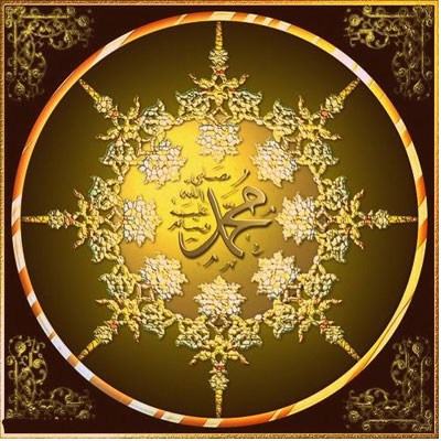 Film Sejarah Nabi Muhammad